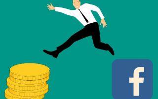 Ложные рекламы про биткоин на Facebook: правда ли это