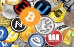 9 заблуждений о криптовалютах: что это на самом деле?