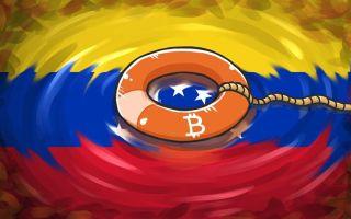 Количество транзакций уменьшается, но Bitcoin ждёт успех в Швейцарии и Венесуэле