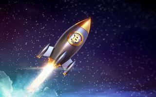 Сколько долларов будут давать за биткоин, если подтвердятся прогнозы аналитиков