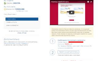 Обзор обменного сервиса Prostocash