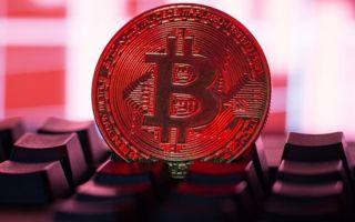 Онлайн новости: главные события в мире криптовалют за 31 мая