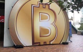 Итоги блокчейн конференции в США