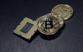 Биткоин не безгрешен: каких проблем ждать от криптовалюты