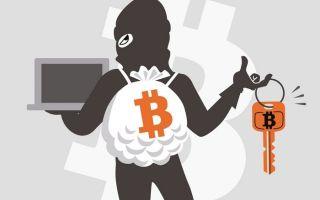 Рекомендации биржи криптовалюты по повышению безопасности аккаунтов