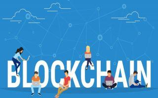 Биткоин-цели и блокчейн-развитие