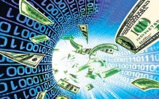 Электронные деньги: риски использования и инвестирования