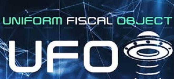 Редкие криптовалюты — UFO Coin