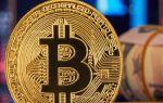События и новости криптовалют за 5 мая