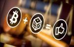 Общие транзакции между разными системами блокчейн криптовалют