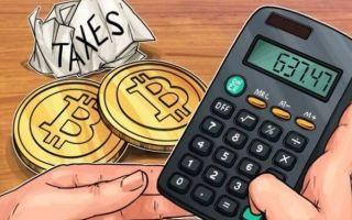 В США ввели налог на криптовалюту: введут ли в России?