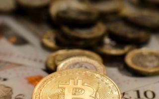 Новости криптовалюты сегодня: биткоин и альткоины, события 22 мая