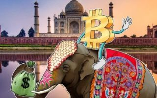 Опасные сигналы для криптовалют из Индии: к чему приведёт закрытие обменников