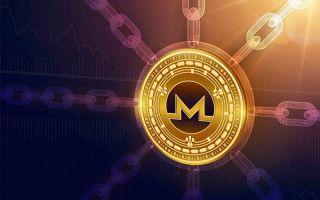 Криптовалюты ставят на технологии: вырастет ли курс Monero, XRP, ETH