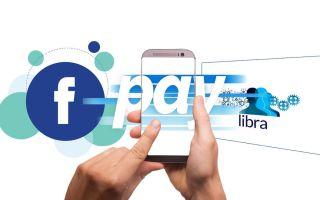 Facebook отложит запуск криптовалюты Libra