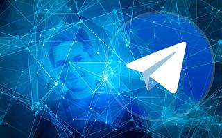 Курс криптовалюты Tezos устремился вверх, Telegram запустит TON в ноябре