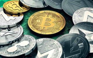 6 самых перспективных криптовалют в 2018