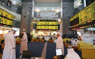 В ОАЭ состоялся саммит, посвященный интеграции криптовалюты в экономику