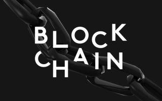 Технология работает: блокчейн скоро охватит весь мир