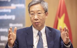 Криптоюань — новая китайская криптовалюта