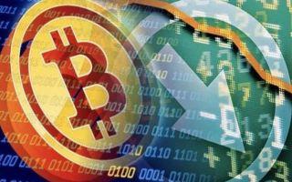 Перспективы крипторынка и майнинга