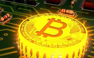 Крипто индустрия: новости за 3 июля
