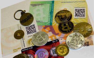 В чём ценность лучших виртуальных валют?