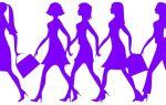 Для верной работы биткоину нужна надёжная женская рука