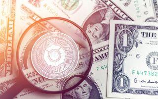 Почему CEO Binance и инвесторы верят в криптовалюту Komodo