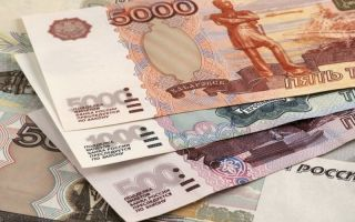 Пора ли менять биткойн на рубли: на рынке подозрительная консолидация