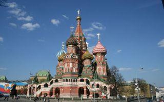 Криптовалюту встречают в России с распростёртыми объятиями
