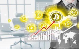 Новости криптовалюты: во втором квартале ожидается рост торгов