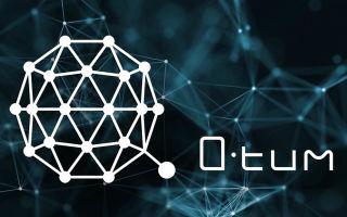 Криптовалюта Qtum намерена бросить вызов Bitcoin и Ethereum