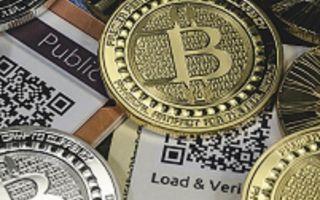 Новости и события криптоиндустрии за 6 мая