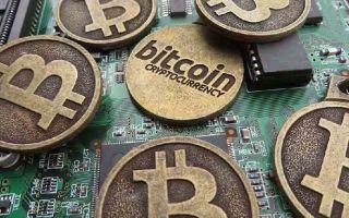Аналитик считает: к концу 2018 года биткоин вырастет до 30000$