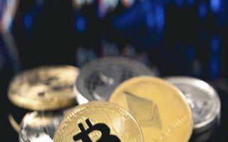 Новости инвестиций в криптовалюты: итоги 30 апреля
