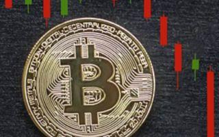 Последний курс биткоина и новости криптоиндустрии за 24 июня