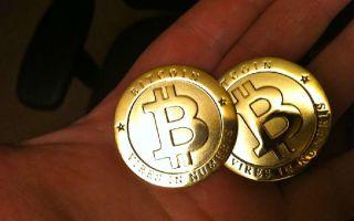 Экономист уверен: биткоин до конца года вырастет вдвое