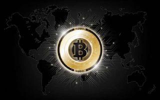Обменять ли свои доллары на bitcoin: скорее всего — да