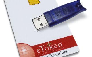 Как взламывают кошельки через криптографические токены ICO