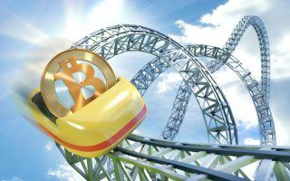 Почему биткоин падает: стоит ли бояться очередного кризиса