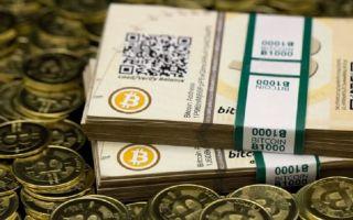 Многообещающие новости про биткоин кэш: криптовалюта за наличные