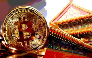 Китай собирается создать криптовалюту под контролем государства: слухи или реальность?