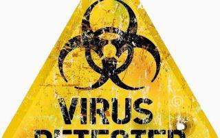 Вирус вредоносный майнер: как от него избавиться