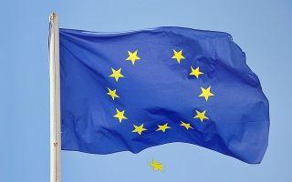 Биткоин альтернатива слабеющему евро