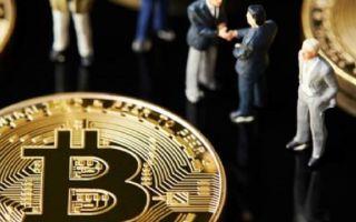 Новости технологий блокчейна и криптовалют: 10 апреля