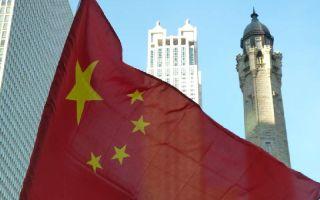 Насколько разрушительна китайская политика против рынка криптовалют