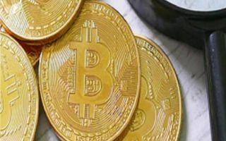 Новости в мире криптовалют: итоги 15 мая