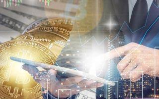 Мнения экспертов о будущем криптовалют