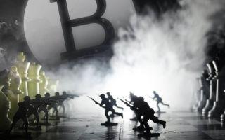 Новости этой недели: итоги криптоиндустрии за 29 апреля